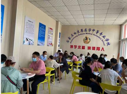 石家庄白求恩医学院招生热季.png